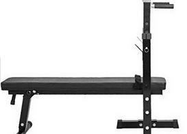 Test banc de musculation Gorilla Sports GS006